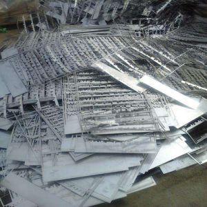 济南废金属回收,稀有金属回收,废铁回收,废钢回收
