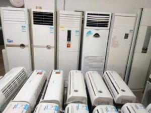 济南回收二手柜机空调,挂机、天花机空调